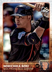 2015 Topps Update Series Base Aoki