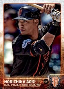 2015 Topps Update Series Baseball Variations Short Print Guide 66