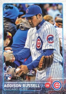 2015 Topps Update Series Base Photo Variation Addison Russell