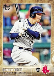2015 Topps Update Series Baseball Variations Short Print Guide 320