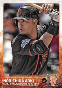 2015 Topps Update Series Hidden Gems Sparkle Variations Norichika Aoki