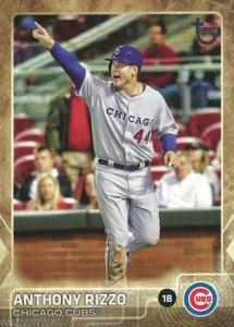 2015 Topps Update Series Baseball Variations Short Print Guide 294