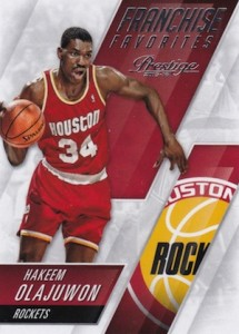 2015-16 Panini Prestige Basketball Cards 24
