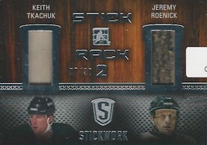 2015 Leaf ITG Stickwork Hockey Stick Rack 2