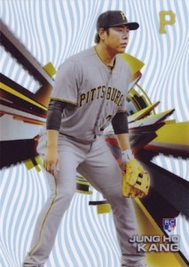 Jung-ho Kang Rookie Cards Guide and Checklist 12