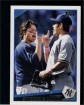 2009 Topps Updates and Highlights Baseball Product Review 4