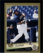 2009 Topps Updates and Highlights Baseball Product Review 5