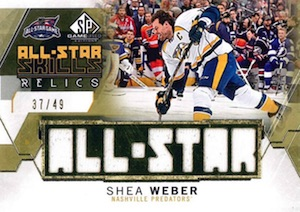 2015-16 SP Game Used Hockey All-Star Skills Relics