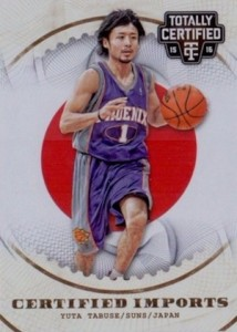 2015-16 Panini Totally Certified Basketball Cards 26