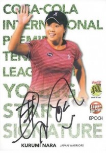 2015 Epoch International Premier Tennis League Cards - Review Added 27