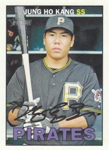 2016 Topps Heritage Baseball Cards 27