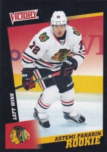 2016 Upper Deck National Hockey Card Day Victory Black Panarin