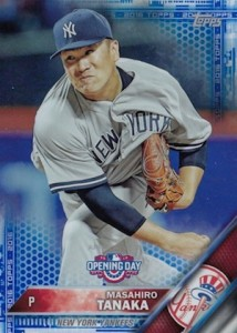 2016 Topps Opening Day Baseball Variations Checklist and Gallery 51