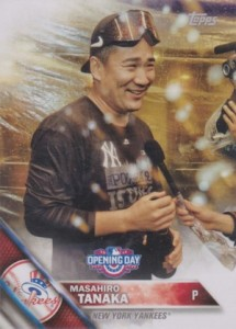 2016 Topps Opening Day Baseball Variations Checklist and Gallery 52