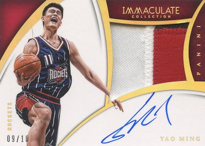 The Ming Dynasty! Top Yao Ming Basketball Cards, Rookie Cards 11