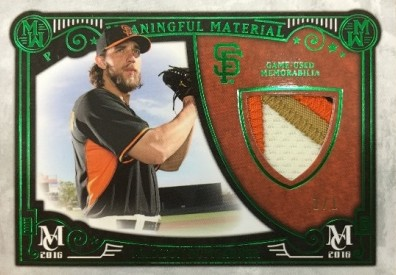 2016 Museum Collection Meaningful Material Madison Bumgarner