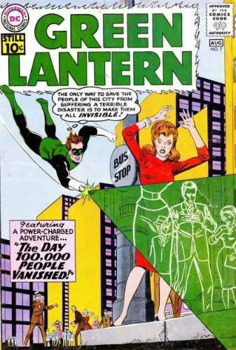 DC Comics Green Lantern 7