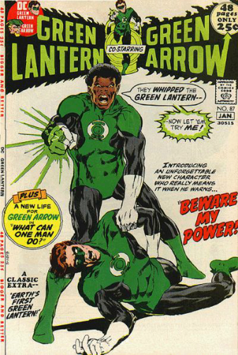 Ultimate Green Lantern Collectibles Guide 26