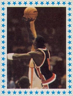 Ultimate Guide to Michael Jordan Rookie Cards and Other Key 1980s MJ Cards 7
