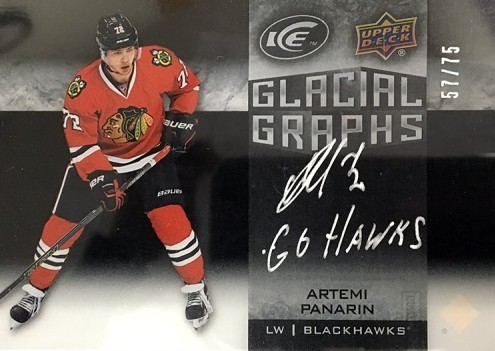 2015-16 Upper Deck Ice Hockey Cards 30