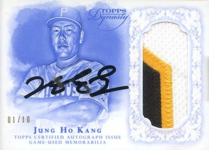 2015 Topps Dynasty Jung Ho Kang RC Autograph Patch