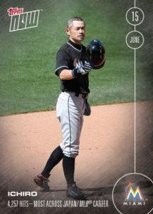 2016 Topps Now Baseball Cards 29