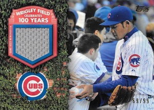 2016 Topps Series 2 Baseball 100 Years at Wrigley Field Relics