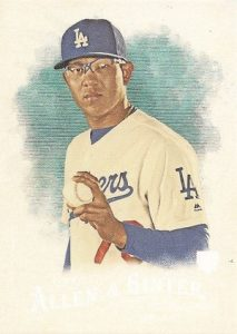 2016 Topps Allen & Ginter Baseball Cards - Review & Hit Gallery Added 26