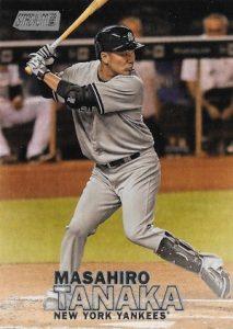 2016 Topps Stadium Club Baseball Variations Masahiro Tanaka
