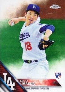 2016 Topps Chrome Baseball Variations Guide & Gallery 14
