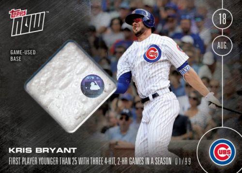 2016 Topps Now Baseball Cards 37