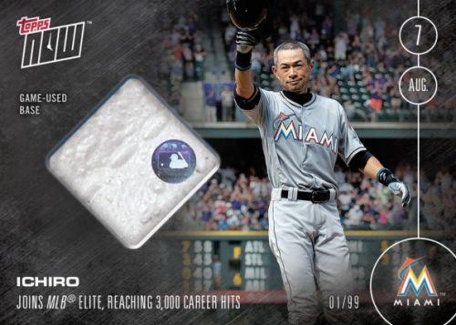 2016 Topps Now Baseball Cards 35