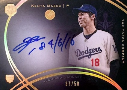 2016 Topps The Mint Baseball Arrivals Autographs Kenta Maeda