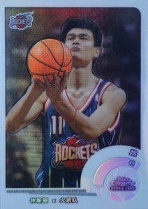 The Ming Dynasty! Top Yao Ming Basketball Cards, Rookie Cards 7