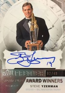 2015-16 Upper Deck Premier Hockey Signature Award Winners Autographs