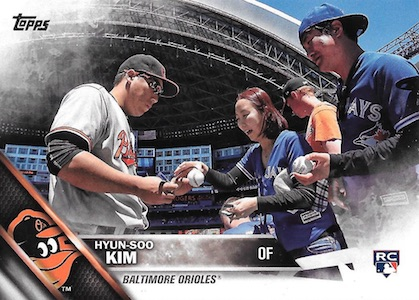2016 Topps Update Series Baseball Variations Checklist and Gallery 63