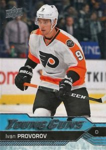 2016-17 Upper Deck Young Guns Checklist and Gallery - Series 2 14