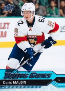 2016-17-upper-deck-young-guns-series-1-hockey-233-denis-malgin