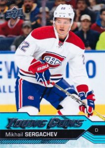 2016-17 Upper Deck Young Guns Checklist and Gallery - Series 2 36