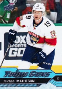 2016-17 Upper Deck Young Guns Checklist and Gallery - Series 2 41