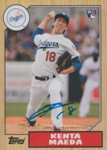 2016-topps-archives-65th-anniversary-edition-baseball-rookie-base-variation-autograph-kenta-maeda