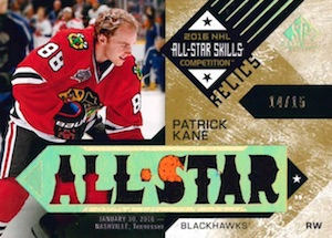 2016-17 SP Game Used Hockey Cards 27