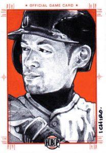 2017 Honus Bonus Fantasy Baseball Cards 23