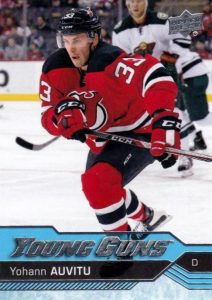 2016-17 Upper Deck Young Guns Checklist and Gallery - Series 2 73