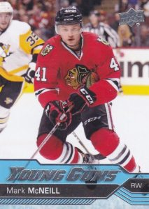 2016-17 Upper Deck Young Guns Checklist and Gallery - Series 2 81