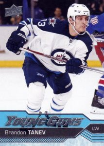 2016-17 Upper Deck Young Guns Checklist and Gallery - Series 2 84