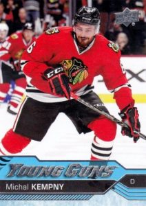 2016-17 Upper Deck Young Guns Checklist and Gallery - Series 2 97