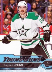 2016-17 Upper Deck Young Guns Gallery Series 2