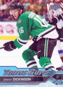 2016-17 Upper Deck Young Guns Checklist and Gallery - Series 2 114