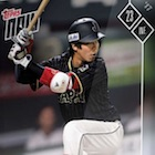 2017 Topps Now World Baseball Classic Team Sets - Final Print Runs and Bonus Cards